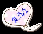 ugv42